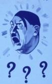 Adolph Hitler - Wikimedia - Public Domain