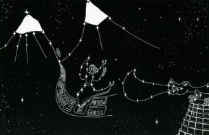ABOVE DRAWING: not a star-chart, but a concept picture