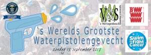 Waterpistolengevecht banner 1