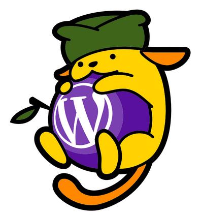 Wapuujlo