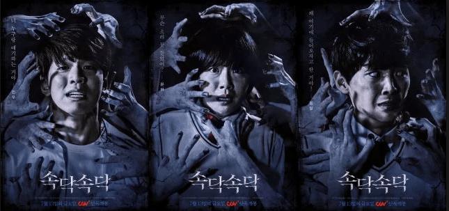 Film Korea Terbaik Yang Tayang Di Bulan Juli 2018