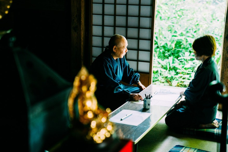 Zen Calligraphy in a temple at the base of Risshakuji Yamadera Yamagata Japan visited by Matsuo Basho composing the Narrow Road to the Deep North