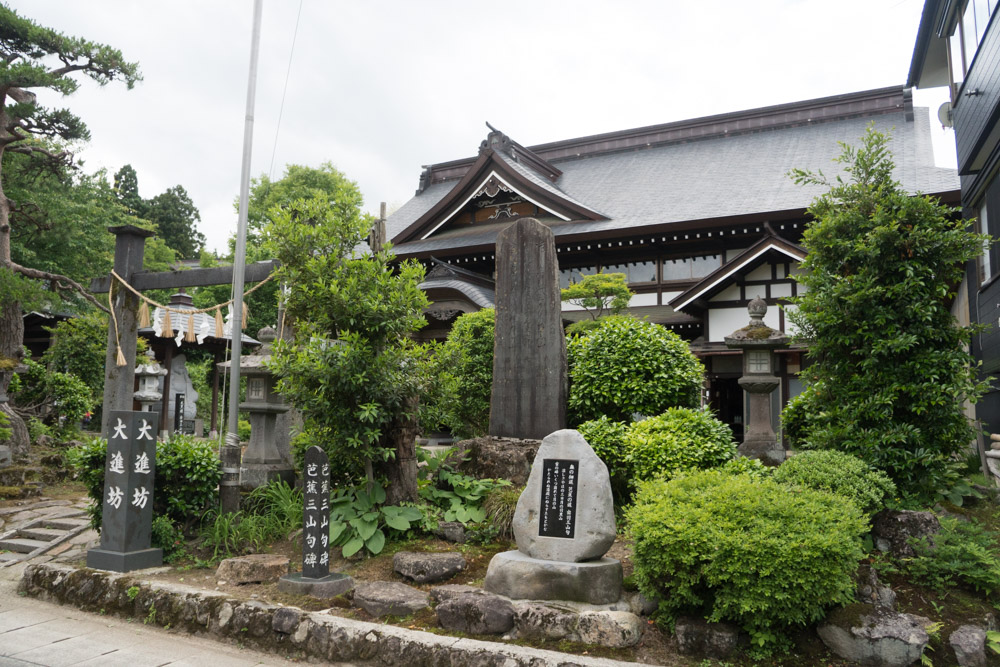 Daishinbo is home to the oldest Matsuo Basho plaque on the Dewa Sanzan
