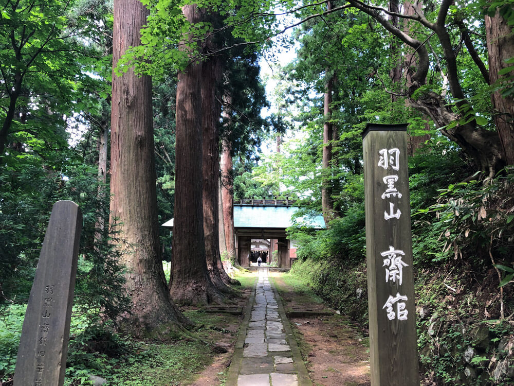 The path to Saikan from the stone stairway on Mt. Haguro of the Dewa Sanzan
