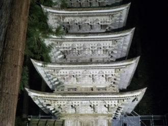 The Five Storied Pagoda Light Up on MT. Haguro of the Dewa Sanzan