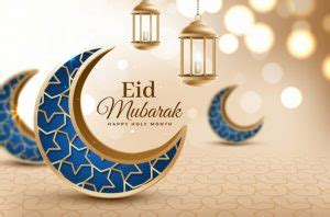 Happy Eid to All That Celebrate