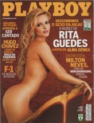 Rita Guedes Playboy Março 2006