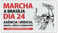 #OcupaBrasilia - Força Sindical