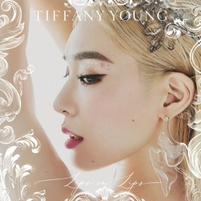 Tiffany Young Lips On Lips EP