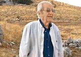 Ηλίας Σιμόπουλος