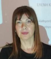 Ελένη Καραγιάννη