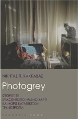 Photogrey