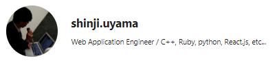 shinji.uyama