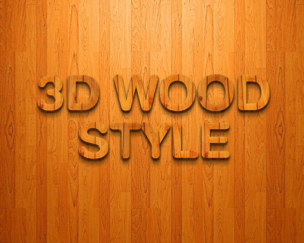 05_Wood_Style