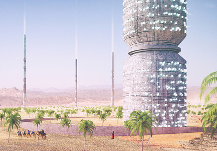 Press kit | 1127-05 - Press release | Winners 2016 Skyscraper Competition - eVolo Magazine - Competition - Valley of Giants - Photo credit: Eric Randall Morris, Galo Canizares
