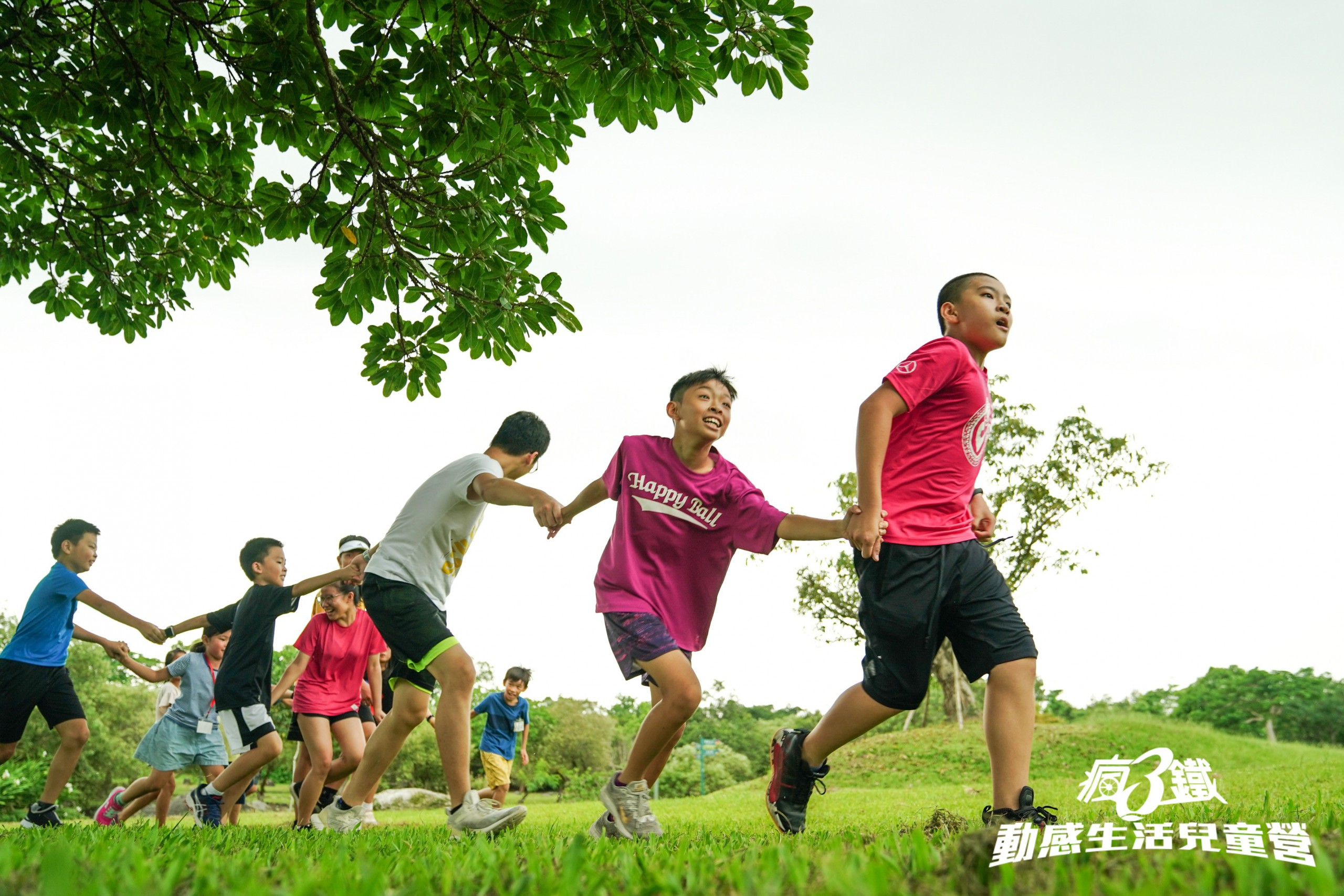 德築-DEZU-project-Fun3sport-children-summer-camp-16