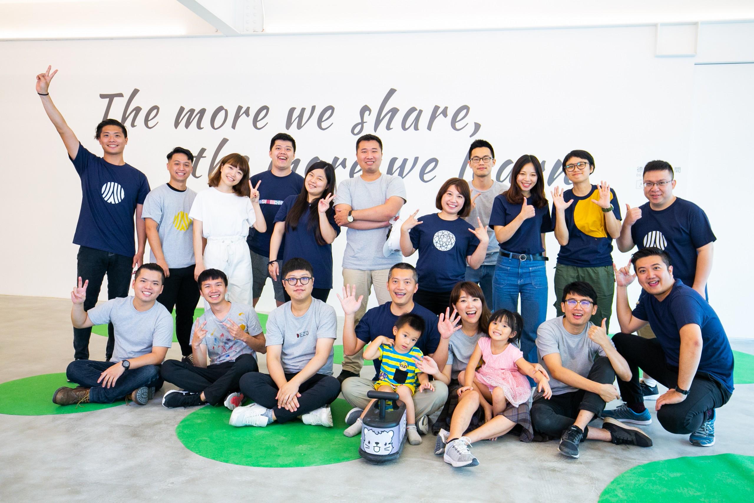德築-DEZU-project-互動買房體驗-architecture-team-partner