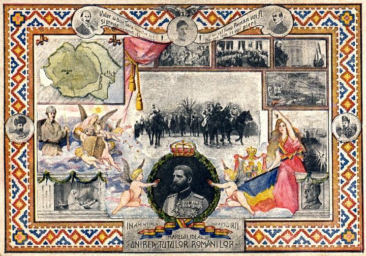 Carte poştală emisă cca. 1918–1919 pentru a sărbători Unirea. Observaţi traseul ciudat al graniţei de vest a ţării: este cuprins întreg Maramureşul, o parte mai mare a Crișanei, cu posibilitatea extinderii Banatului până la Tisa și Dunăre. Granițele definitive vor fi stabilite abia în 1920 sursa Wikipedia