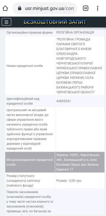 Реєстрація1