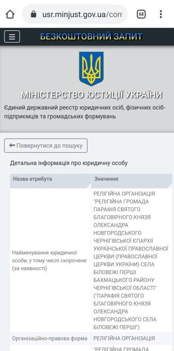 Реєстрація2