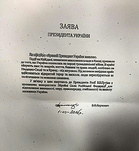 https://i2.wp.com/df.news/wp-content/uploads/2021/03/280px-Letter_from_Yanukovych_to_Putin_2014-03-01_05.jpg?w=280&ssl=1