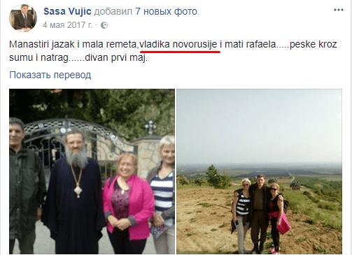 https://i2.wp.com/df.news/wp-content/uploads/2021/03/Zapor10.png?w=503&ssl=1