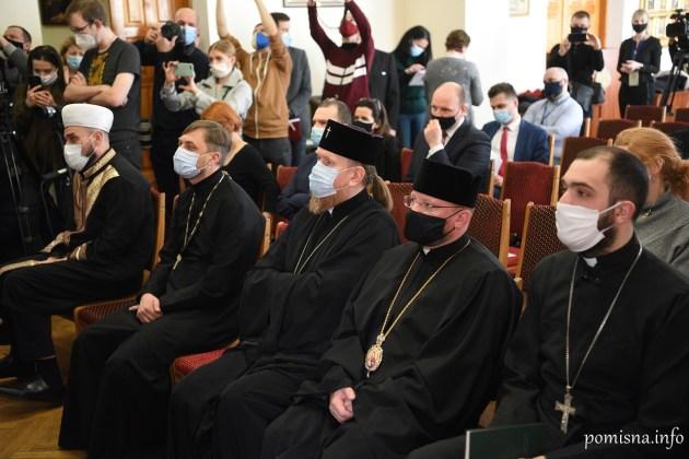 У Київській академії ПЦУ презентували «Платформу звільнення політв'язнів»