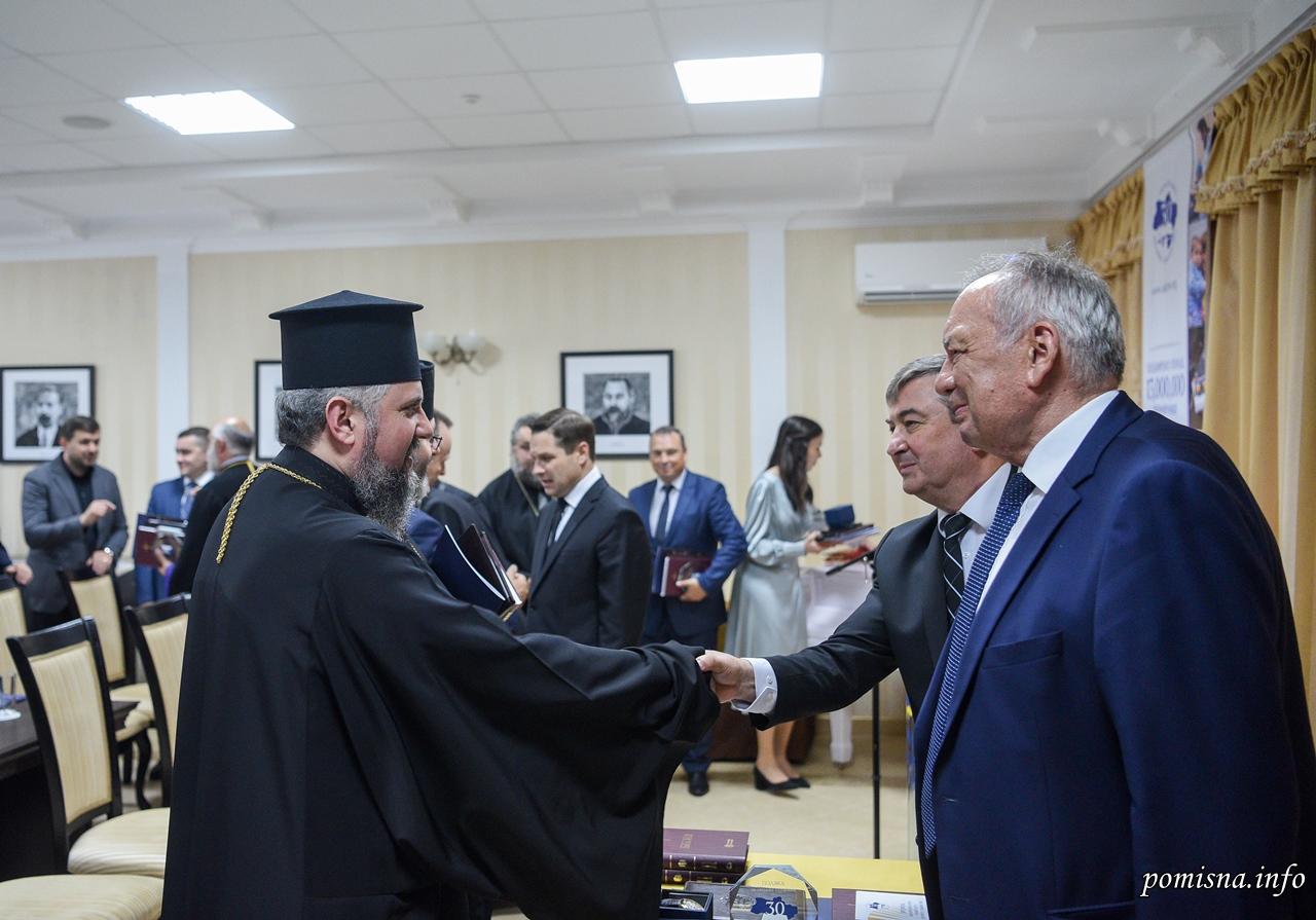 Митрополит Епифаний посетил торжества по случаю 30-летия Украинского библейского общества