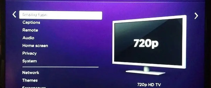 Decrease your Roku resolution to save bandwidth