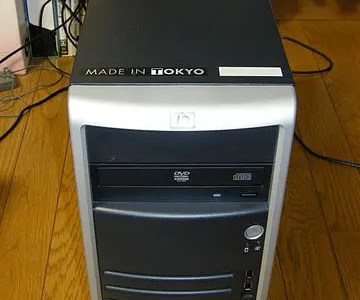 Cheap home server options