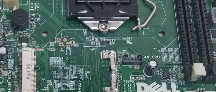CPU fan error troubleshooting