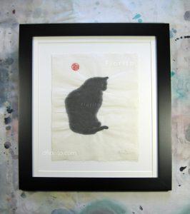 """""""Le Chat de la rue Hutchison"""" 1998. Encre noire sur papier de riz 8 x 10 po, (20,3 x 25,4 cm)"""