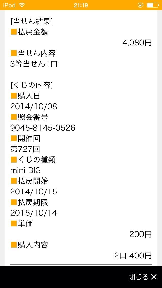 IMG_0498.JPG