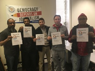 Trentonian staff writers Penny Ray, Sulaiman Abdur-Rahman, Isaac Avilucea, Kyle Franko and L.A. Parker