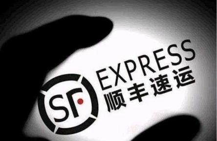 "SF Express的""独特""性质归结为限制进入市场的新参与者扰乱快递行业的上限。 它会改变吗?  _东方财富网"