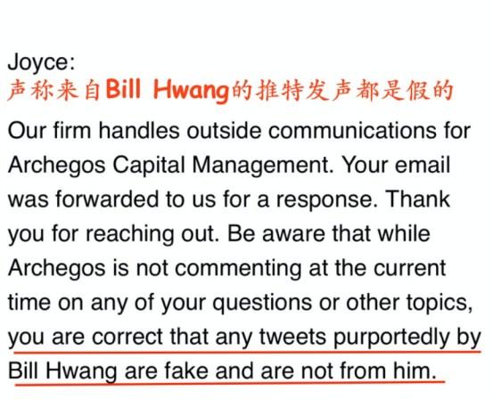 """黄H的声音真是假的! 发酵的Archegos PR回答""""史诗般的繁荣"""" _东方Fortune.com"""