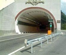 Roki_tunnel