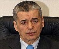 Gennady Onishchenko