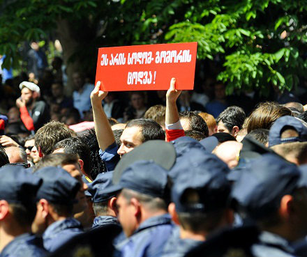 police and sodoma banner May 17