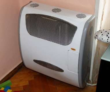 gas_heater_-_Tbilisi_City_Hall