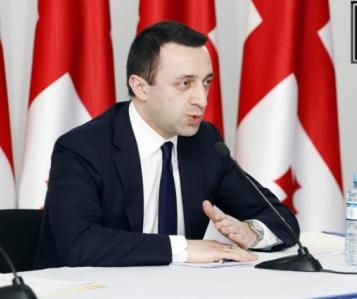 garibashvili-irakli-5