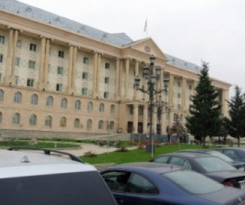 tbilisi_city_court