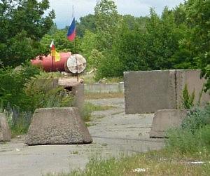 Tskhinvali_June_2013_Crop2