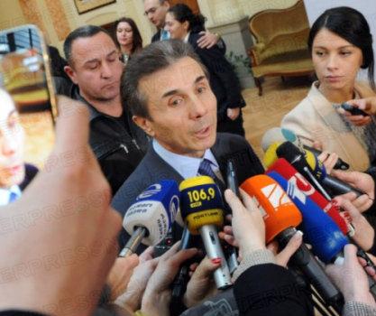 bidzina_ivanishvili_2014-12-04