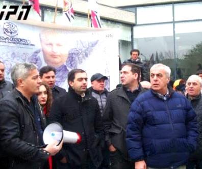 anti_government_lari_free-georgia