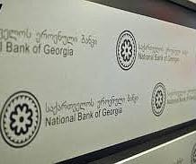national_bank