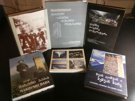 Svan language literature