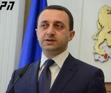 irakli_garibashvili