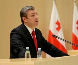 PM Giorgi Kvirikashvili
