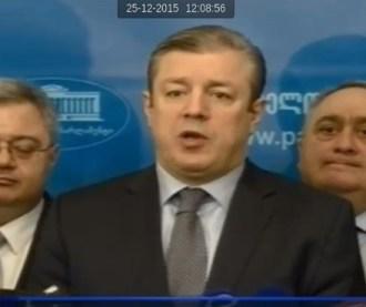 giorgi_kvirikashvili_appointed_PM